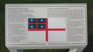 Primer bandera