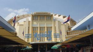 Entrada este del Mercado Central