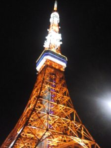 Tokio tower. Se parece a...