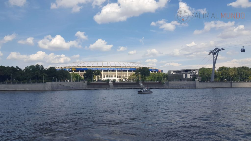 El estadio Luzhniki