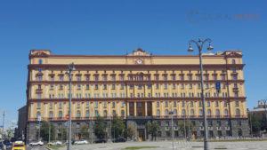 Edificio KGB
